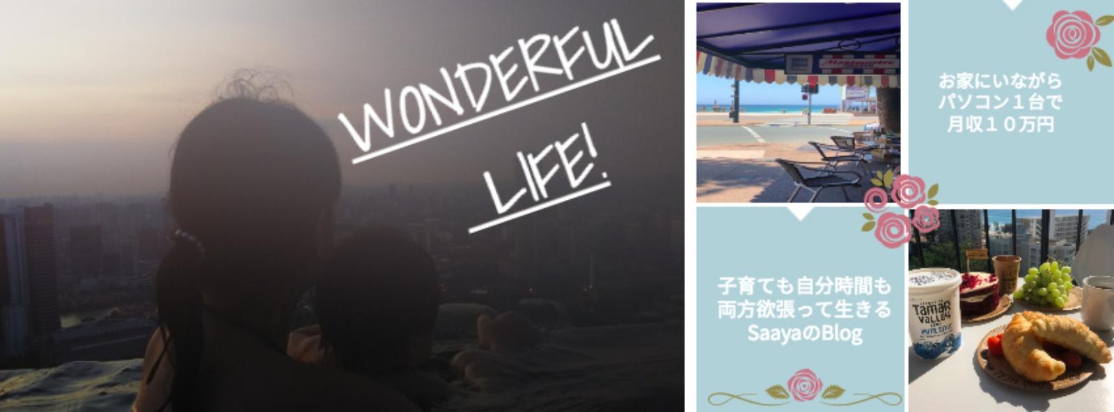 Wonderful Life!
